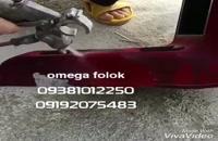 قیمت دستگاه مخمل پاش امگافلوک09385324434پودر مخمل//پودر فلوک