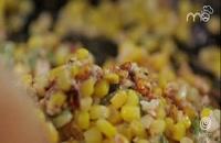طرز تهیه ذرت مکزیکی اسکیته (میرزاشف)