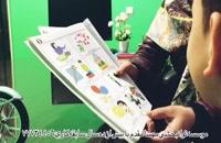 پارت427_بهترین کلینیک توانبخشی تهران - توانبخشی مهسا مقدم