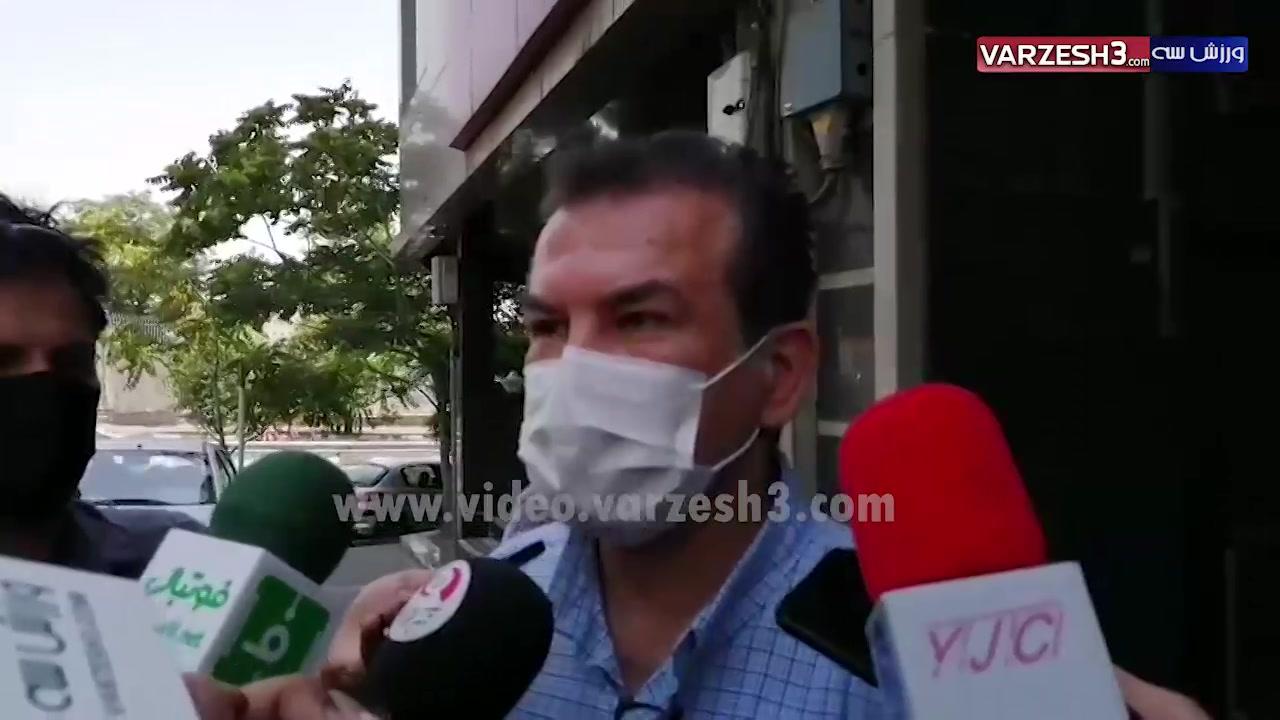 حمید استیلی: پیشنهاد فدراسیون را رد کردم