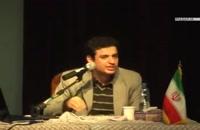 سخنرانی استاد رائفی پور - پایان صهیونیسم و استکبار جهانی - مازندران - 29 آبان 90