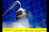 تعمیر انواع کولر گازی ها توسط بهترین متخصص در تمام نقاط شهر مشهد