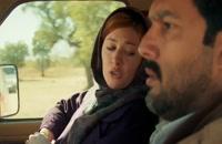 دانلود رایگان فیلم ایرانی قصر شیرین(بدون خرید)
