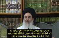 امام جمعه بغداد: آمریکا بر پایه خودکامگی، سلطه گری و زور بنا شده است