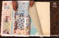 آلبوم کاغذ دیواری مای استار کیدز  My Star Kids