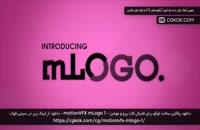 دانلود پلاگین ساخت لوگو برای فاینال کات پرو و موشن – motionVFX mLogo 1