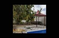 باغ ویلا 1200 متری با 70 متر بنا در شهریار