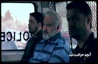 دانلود قسمت 21 سریال آقازاده با کیفیت 720p