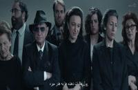 فیلم Tolo Tolo 2020 تولو تولو سانسور شده