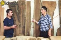 آموزش خشک کردن چوب | قسمت سوم