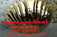 فروش پودر مخمل/چسب مخمل/مخمل پاش 02156646297