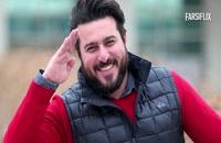 پولساز ترین ستارهای سینمای ایران را بشناسید !