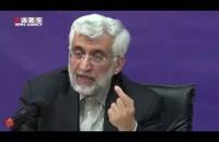 جلیلی: دولت جلوی تحریم وزیر خارجه را هم نمیتواند بگیرد