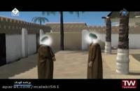 انیمیشن کامل حضرت فاطمه زهرا (س)