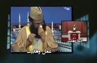 وهابيت از ادعا تا عمل !!! کثافت کاريهای ملازاده