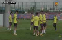 تمرینات پیش فصل تیم بارسلونا