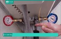 تست شارژ مبرد کولر گازی