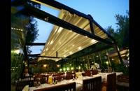 سقف تاشو باغ رستوران-پوشش چادری اتوماتیک رستوران-پوشش چادری بازشونده تالار عروسی-سقف کنترلی کافه رستوران مراکشی-سایبات تمام برقی رستوران/09380039293