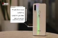 تولید ۴۰۰ هزار گوشی هوشمند ایرانی تا پایان امسال