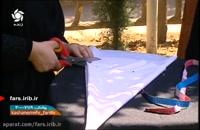 ویدیو آموزش کامل برش چادر و مقنعه