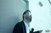 موزیک ویدیو یوسف زمانی بنام مصمم