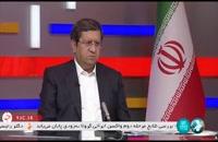 عبدالناصر همتی در برنامه آگاهانه - انتخابات 1400