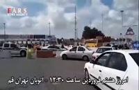 عوارضی تهران - قم باز شد