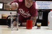 آموزش درست کردن قهوه لاته آرت در منزل !