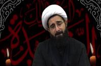 #completo Rowzeh el relato del martirio de la hija pequeña de 3 años del Imam Husain en Damasco