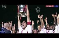 لحظات به یادماندنی در لیگ قهرمانان اروپا