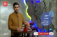 مبتلا شدن بازیکن ایران به کرونا
