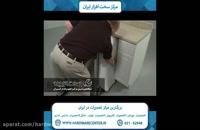 آموزش تعویض پمپ تخلیه ظرفشویی سامسونگ
