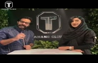 حضورسلمان فرخنده درکلینیک زیبایی دکتر ارمغان تهامی