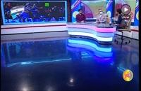 نگاهی به مسابقه فوتبال پاری سن ژرمن - بارسلونا