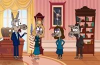 انیمیشن خانه پوشالی؛ (قسمت 4) افشای شنود تلفن مقامات اروپایی از سوی آمریکا