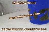 مخمل پاش*قیمت دستگاه مخمل پاش*02156574663