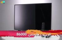 تلویزیون هایسنس مدل B6000
