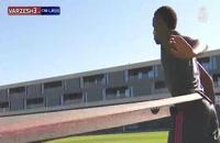 تمرینات استقامتی بازیکنان رئال مادرید