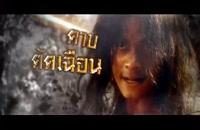 تریلر فیلم مبارز تایلندی ۲ Ong bak 2 2008