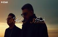 موزیک ویدیو حجت اشرف زاده - باران ببارد