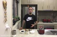 خوشمزه ترین آموزش آشپزباشی آلاسكا (رشت ) اسكمو javad Javadi