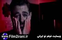 دانلود سریال ایرانی گیسو -فصل اول _قسمت اول