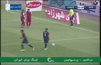 خلاصه مسابقه فوتبال تراکتور 0 - پرسپولیس 1