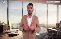 مشاور ارز دیجیتال - سایتهای اخبار لحظه ای