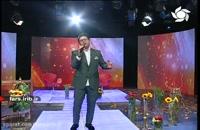 اجرای زنده آهنگ ماه و ماهی - حجت اشرف زاده