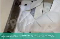 فروش دستگاه مخصوص قالی زنی ودوخت بدنه ماسک n95