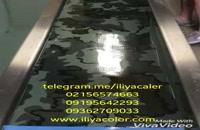فروش دستگاه هیدروگرافیک09195642293دستگاه هیدروگرافیک*برچسب*پترن
