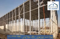 سوله دست دوم تهران - 22220266-021