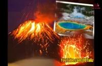 بزرگترین انفجار آتشفشان ها