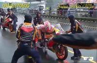 حوادث جذاب از مسابقات موتور سواری